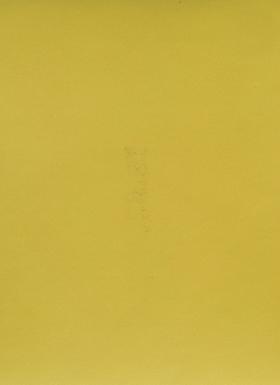 262-Δερματίνη παχιά ανοικτή λαδί