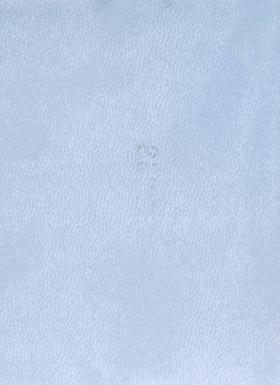270- Δερματίνη παχιά γαλάζια