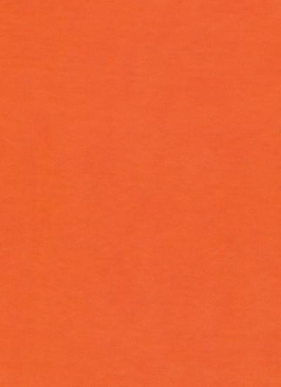 265- Δερματίνη παχιά πορτοκαλί